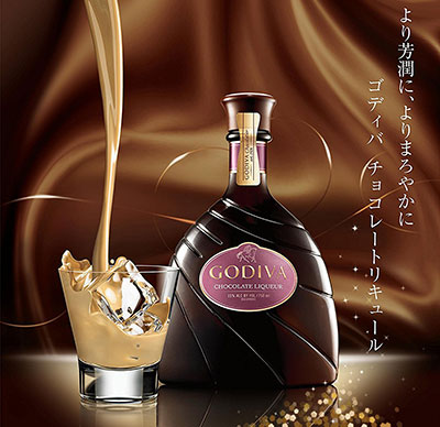 GIDIVAのチョコレートのお酒!「ゴディバ チョコレート リキュール」 バレンタインプレゼント