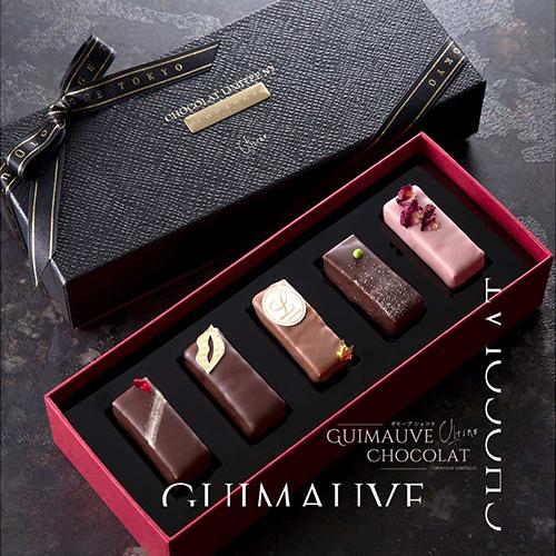 ギモーブチョコレート バレンタイン