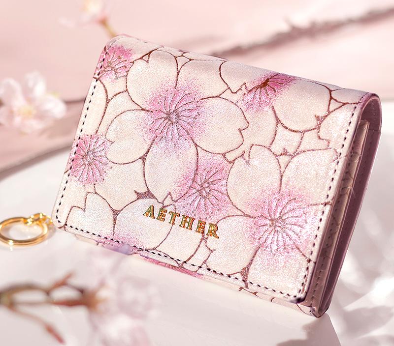 さくら咲く季節にピッタリなデザイン「ヌバックレザー4wayミニ財布 サクラ・ジュール」
