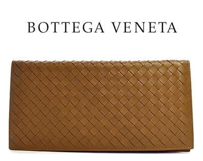 ボッテガヴェネタ 財布 BOTTEGAVENETA 長財布 メンズ ブラン 卒業祝いプレゼント