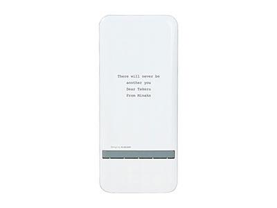 モバイルバッテリー 名入れ 卒業祝いプレゼント