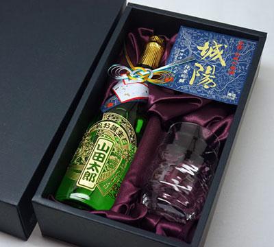 名前メッセージ入り日本酒  城陽 720MLと名入れグラスのギフトセット