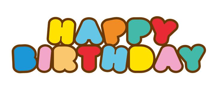 ツムツムっぽいフォントのHAPPY BIRTHDAYの文字