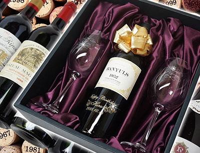 生まれ年ワインをプレゼントしよう!