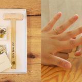 恋人同士でお互いの指輪をハンドメイドしてプレゼントできる『名もなき指輪キット』が素敵♪