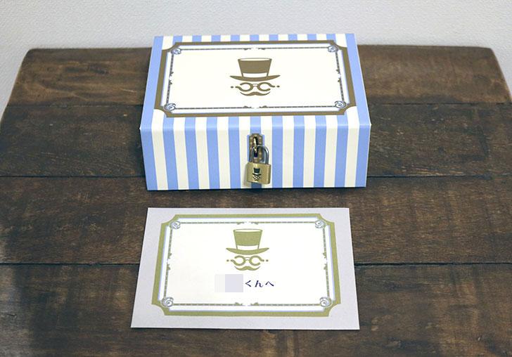 きねんびばこ 招待状と箱を子供がみつけやすい場所に設置