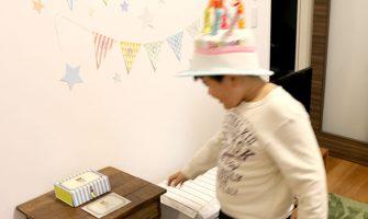 子供の誕生日を素敵に演出!「きねんびばこ」で謎解き宝探しサプライズ!