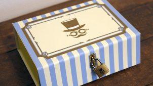 きねんびばこ 子供に謎解きサプライズを仕掛けられる楽しい箱