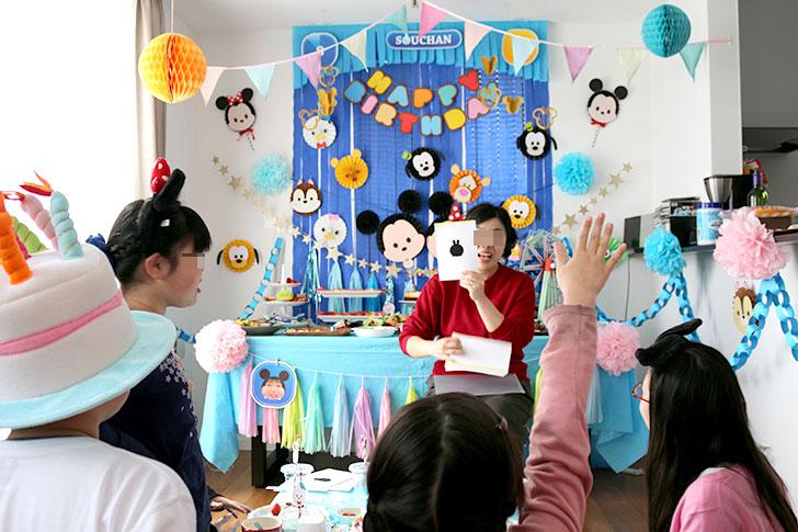 ツムツム誕生日パーティー アクティビティ ツムツムのシルエットクイズ-1