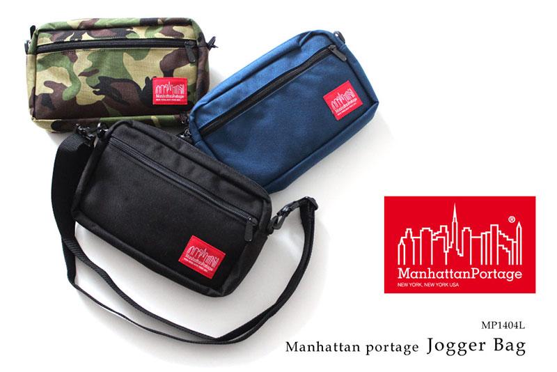 Manhattan Portage ショルダーバッグ