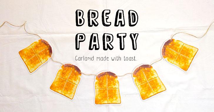 こんがり焼けたトーストをモチーフにしたガーランド素材