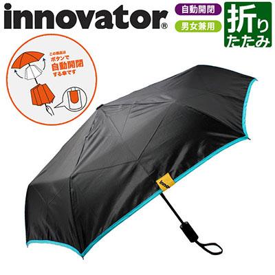 innovator 折りたたみ傘 5000円以内の男性プレゼント