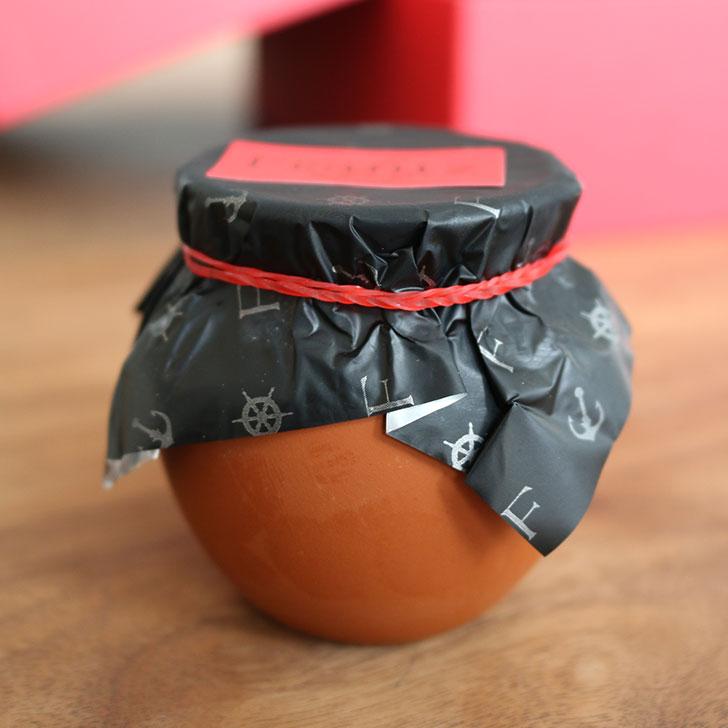 神戸魔法の壷プリン 1つだけ取り出した状態
