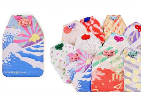 デザインが可愛い!お守り袋「kichijitsu おまもりぽっけ」
