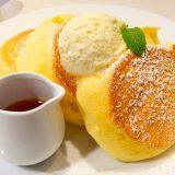 吉祥寺の「幸せのパンケーキ」を食べてみた感想・クチコミ