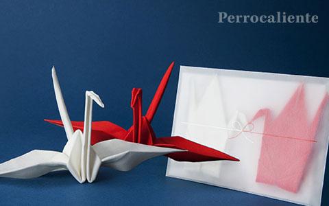形状記憶のメガネ拭き「Perrocaliente(ペロカリエンテ) Peti Petoツル×紅白」