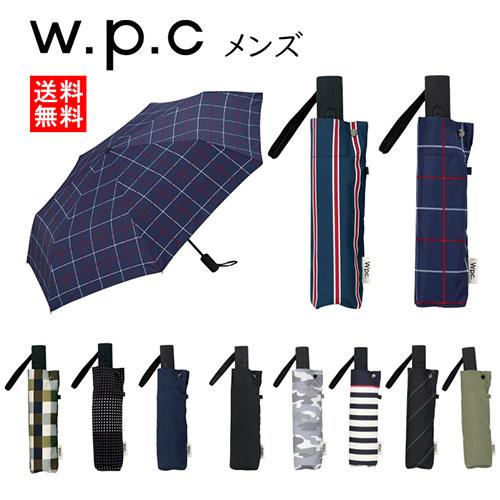 おしゃれで使いやすい!「w.p.c公式 自動開閉折りたたみ傘」