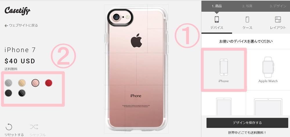 casetify iphone7ケース オリジナル