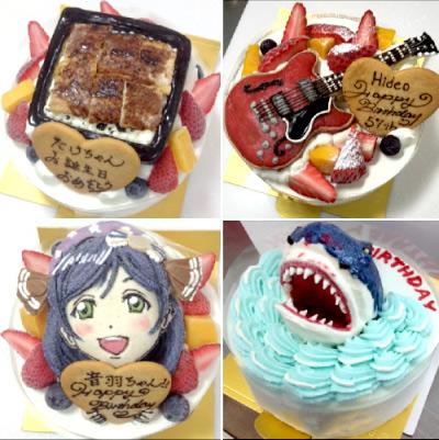立体ケーキ 3Dケーキ キャラクター