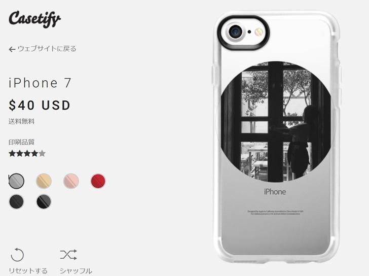 casetify アイフォンケース7オリジナル