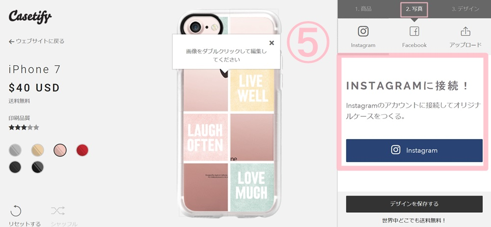 casetify インスタandFacebook