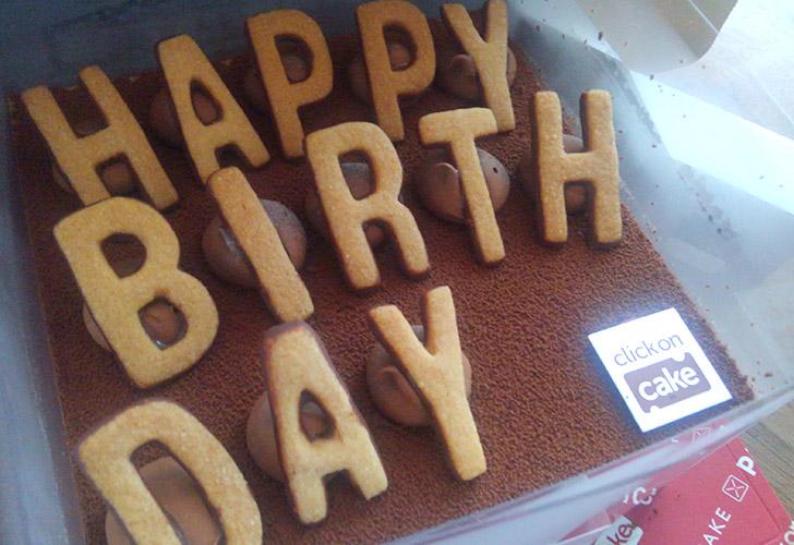 配送された時の状態-1 クリックオンケーキ ハッピーバースデーチョコレートラバーズ 食べた感想