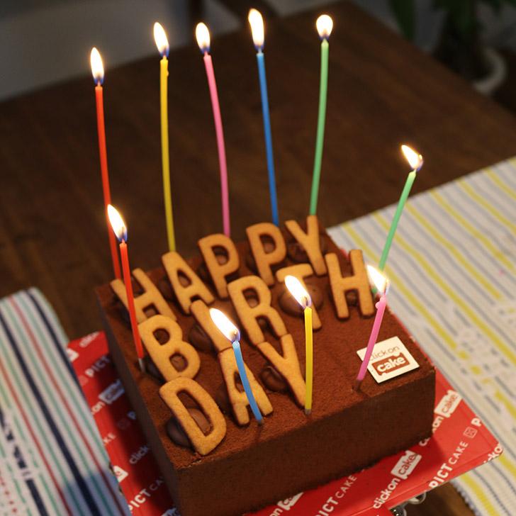 誕生会-3 クリックオンケーキ ハッピーバースデーチョコレートラバーズ 食べた感想