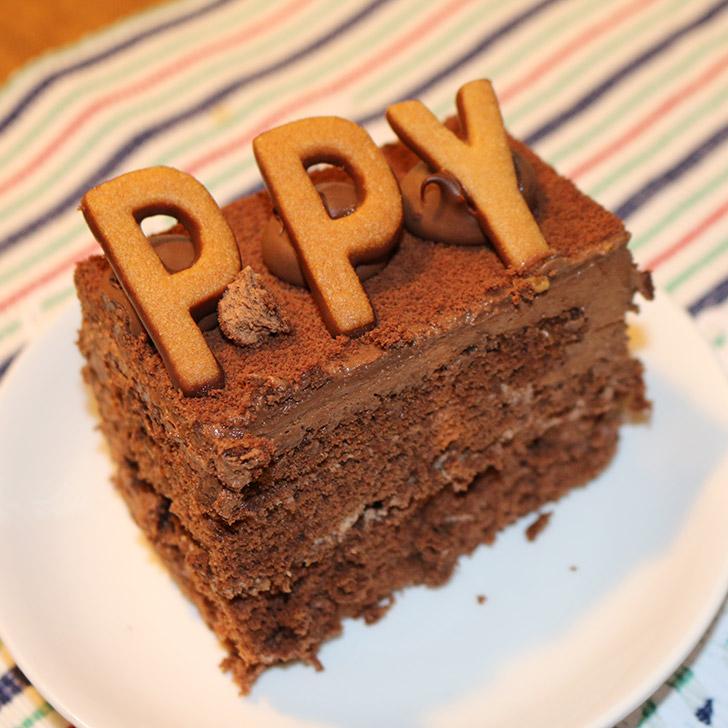 誕生会-4 クリックオンケーキ ハッピーバースデーチョコレートラバーズ 食べた感想