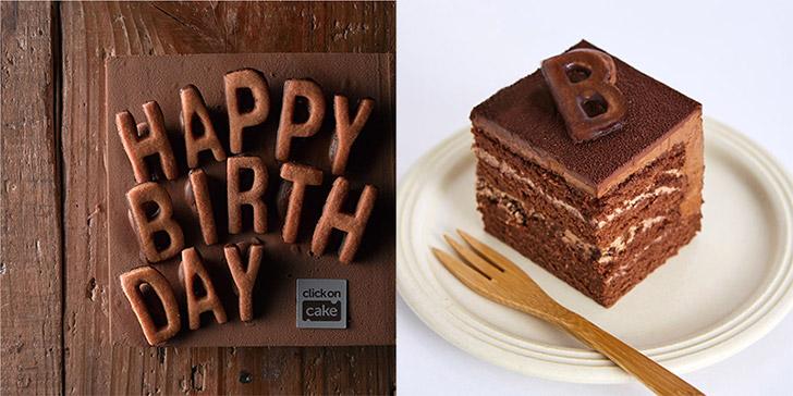 クリックオンケーキ ハッピーバースデーチョコレートラバーズの商品写真
