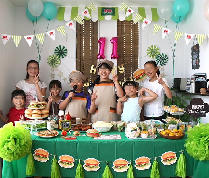 記念撮影 バーガーショップ(モスバーガー風)をテーマにした子供の誕生日パーティー演出