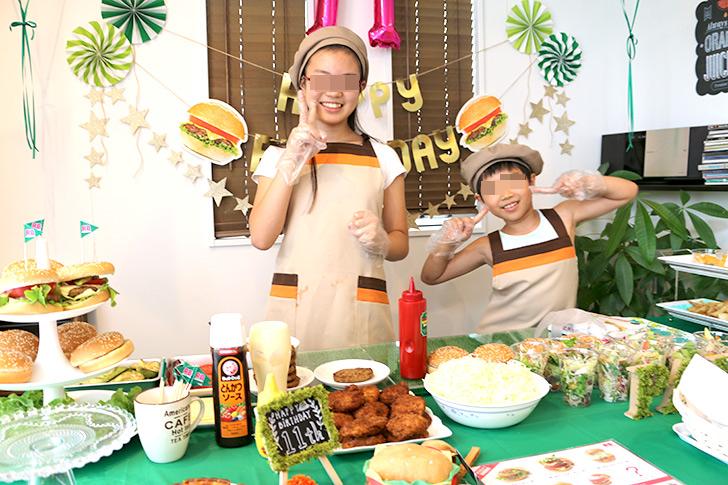 店員をチェンジ バーガーショップ(モスバーガー風)をテーマにした子供の誕生日パーティー演出