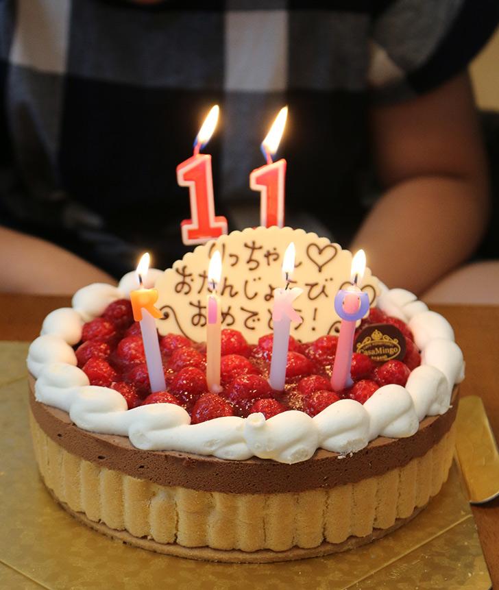 カサミンゴー チョコレートケーキ バーガーショップ(モスバーガー風)をテーマにした子供の誕生日パーティー演出