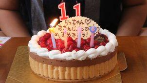 カサミンゴーのヴァルトベーレ 木苺チョコレートケーキを食べた感想