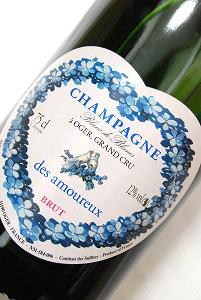 バレンタインのシャンパン キュヴェ・デザムルー ブラン・ド・ブラン グラン・クリュ アンリ・ド・ヴォージャンシー