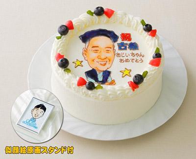父の日プレゼント 似顔絵ケーキ