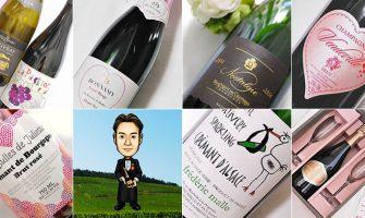 プレゼントワインショップ 技能グランプリ全国3位の実力あるソムリエがおすすめするワイン