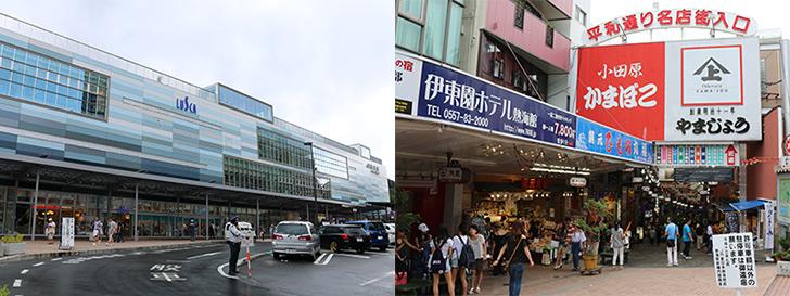 熱海駅前と商店街の様子
