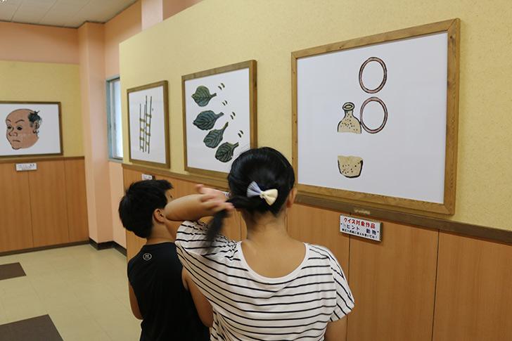 熱海城 江戸の判じ絵展