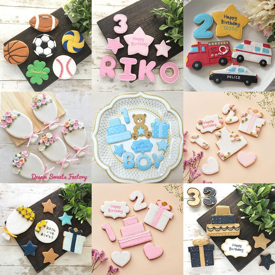 Dream Sweets Factory アイシングクッキー