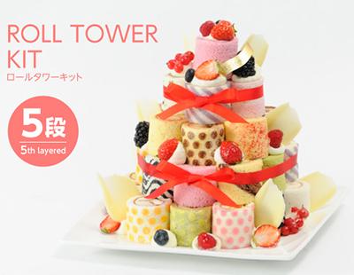 irina イリナのロールケーキタワー