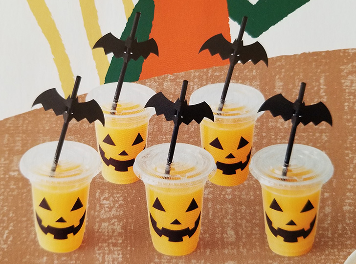 ベネッセ こどもちゃれんじすてっぷ 10月号 きせつのまど ハロウィン ジャック・オー・ランタンカップ パンプキン かぼちゃ