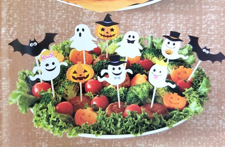 ベネッセ こどもちゃれんじすてっぷ 10月号 きせつのまど ハロウィン おばけがいっぱいサラダ