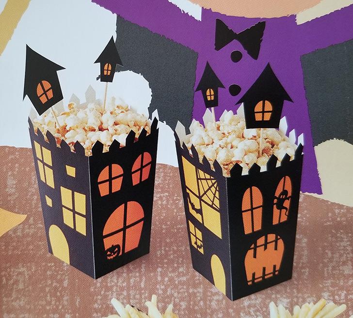 ベネッセ こどもちゃれんじすてっぷ 10月号 きせつのまど ハロウィン ホーンテッドハウスのポップコーンケース