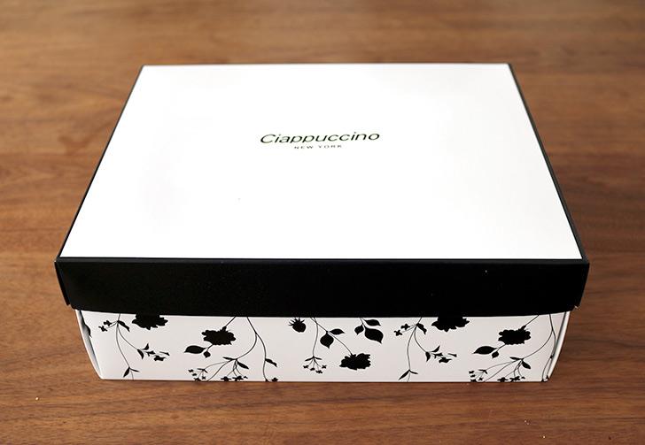 チャプチーノ お洒落なパッケージ ボックス