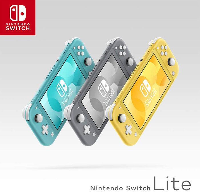 低価格で買える任天堂Switch「Nintendo Switch Lite」