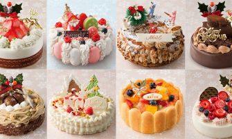 大丸松坂屋のクリスマスケーキ人気ランキングTOP15