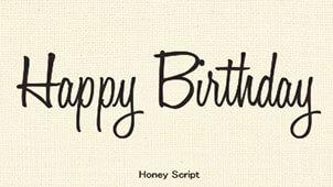 Happy Birthdayの文字に合う!いい感じな手書き欧文フォント