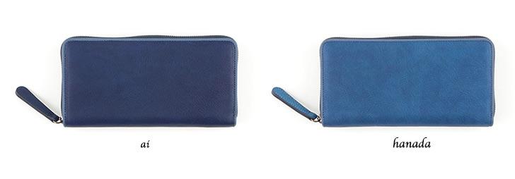 Bluestone(ブルーストーン)スクモレザーラウンドジップ長財布のカラー