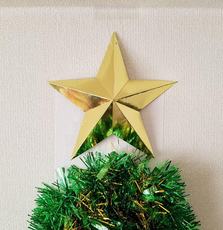 立体の星を飾る クリスマスフォトブースの作り方