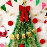 クリスマスフォトブースの作り方〜壁面にクリスマスツリーを飾ろう!
